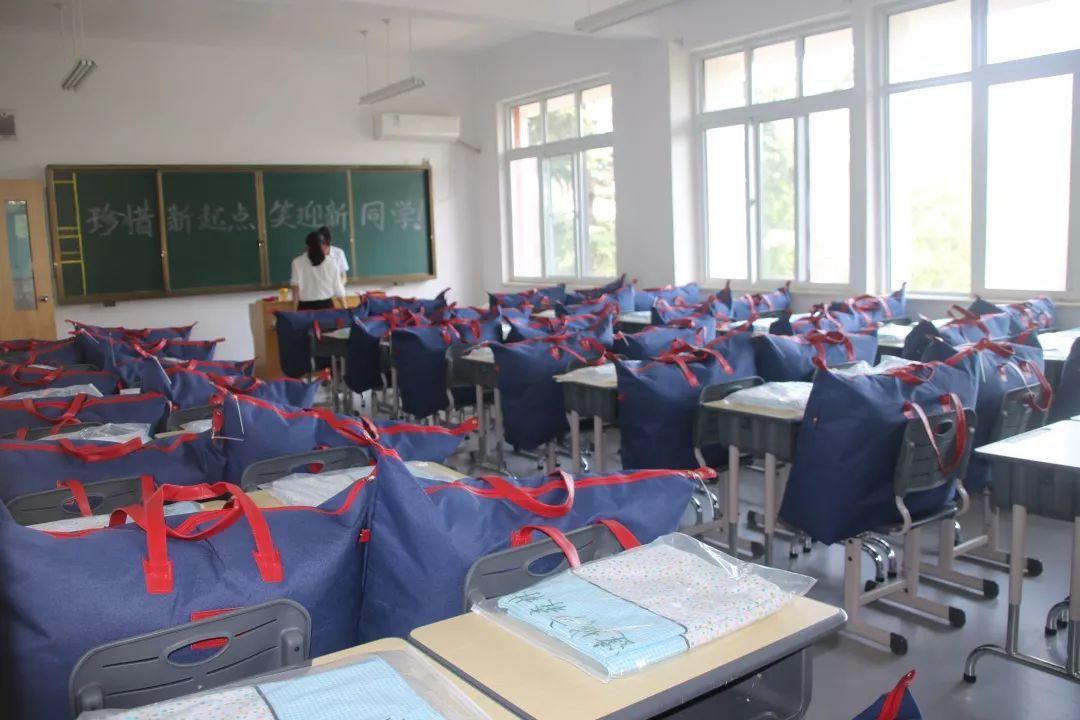 大事记|西斯达城市森林学校新生报到暨军训开营仪式